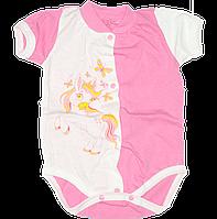 Детский боди-футболка р. 68 ткань КУЛИР 100% тонкий хлопок ТМ Незабудка 3080 Розовый