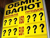 Изменение цен !!! Извините, но мы дорожаем. Пожалуйста, уточняйте цены.