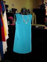 Платье свободного цвет бирюзовый