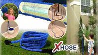 Компактный шланг X-hose с водораспылителем 15 м купить киев