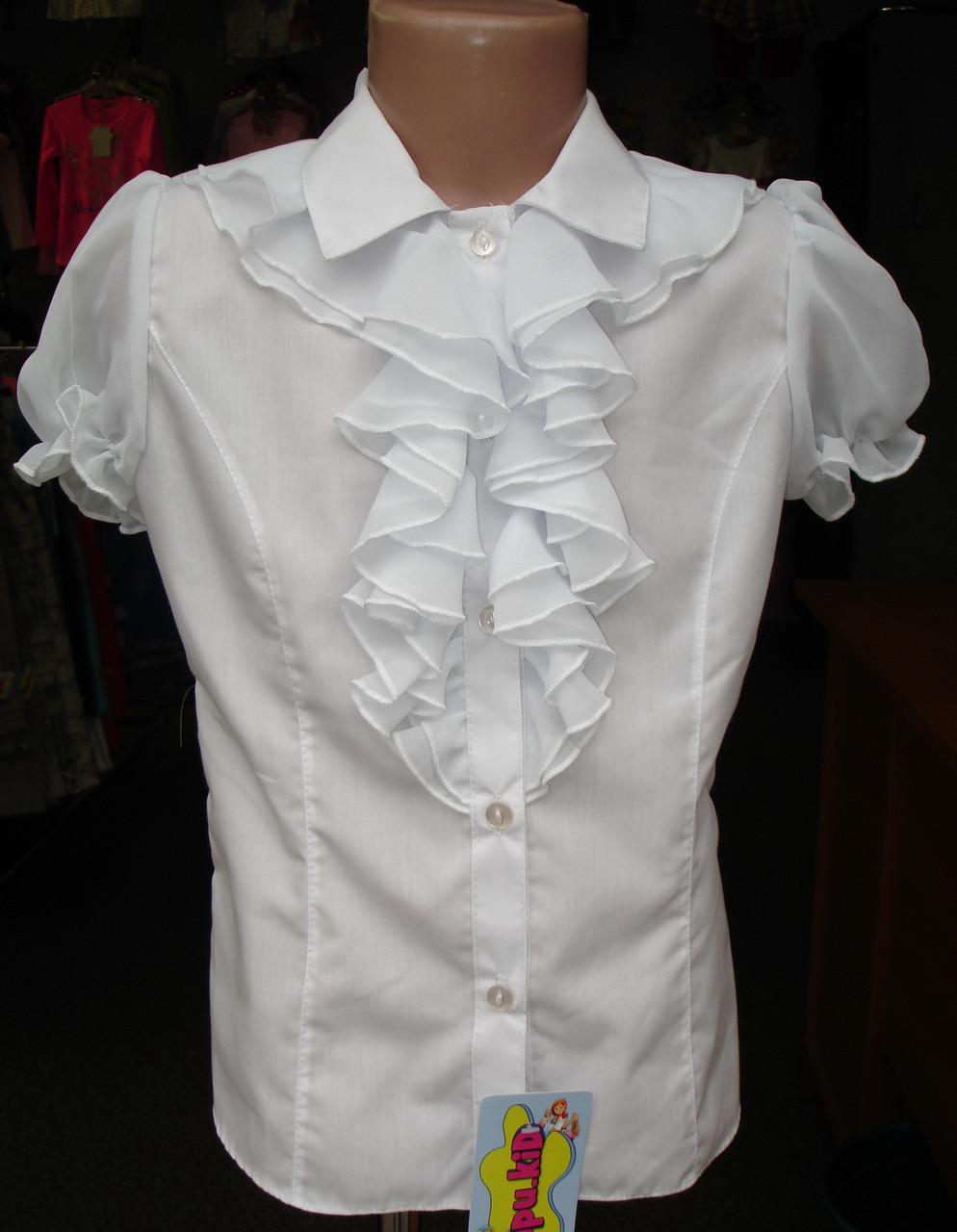 Блузки школьные для девочек с доставкой