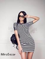 Платье мини в полоску и черными вставками на рукавах