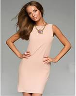 Платье мини футляр, цвет пудра, персик