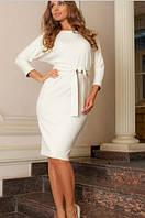 Платье молочное трикотажное с поясом