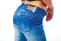 Женские джинсы с принтами
