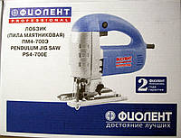 Лобзик Фиолент ПМ4-700Э