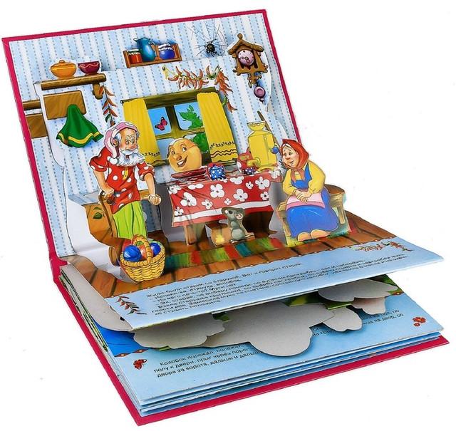 Детская музыкальная книжка своими руками