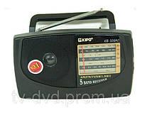Радиоприемник KIPO KB-308AC ХИТ ПРОДАЖ !!!