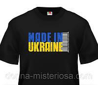 Футболки з українською символікою, (30 моделей)
