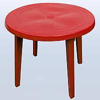 Стол пластиковый круглый d 90 см (Красный)