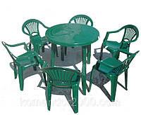 """Комплект мебели для сада: стол круглый + 6 стульев """"Луч"""" зеленый"""
