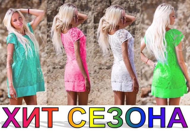 Платье - хит сезона