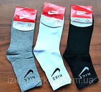 Летние носки Nike для мужчин