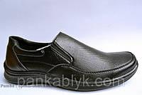 Мужские туфли Львовского производства на резинке