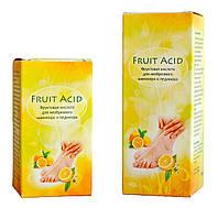 Биогель, фруктовая кислота, аквапиллинг для необрезного маникюра и педикюра. Всегда в наличии - Страница 6 81605085_w200_h200_dsc0063