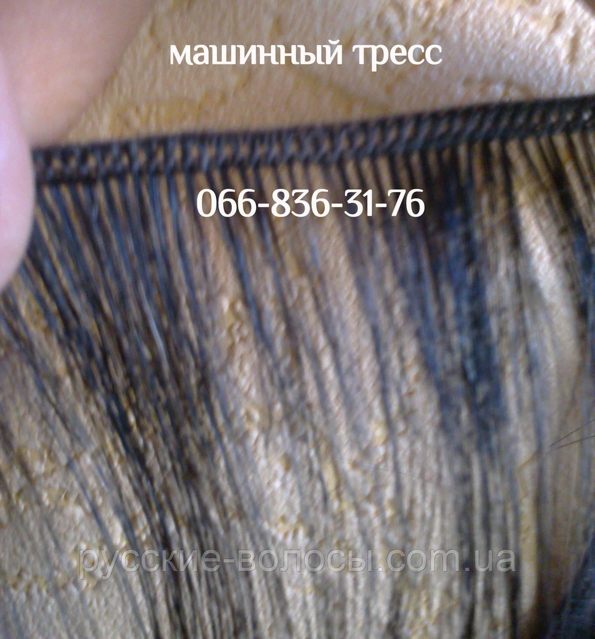 Вышивка из китая подушек