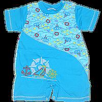 Песочник-футболка, короткий рукав, стрейч-кулир, ТМ Незабудка, р. 68, 74