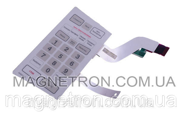 Сенсорная панель управления  MS83HNR DE34-00210E, фото 2