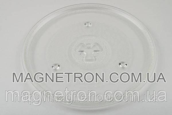 Тарелка для микроволновки Whirlpool 270мм 480120101188, фото 2