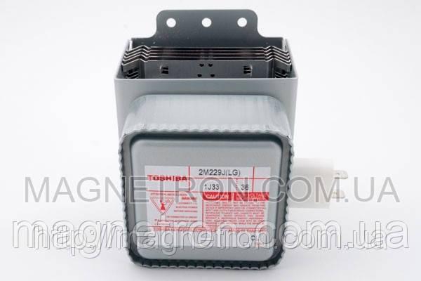 Магнетрон для СВЧ печи 2M229J Toshiba, фото 2