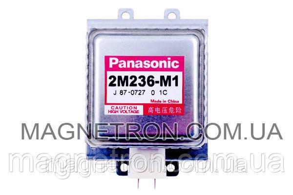 Магнетрон для микроволновой печи 2M236-M1 Panasonic, фото 2