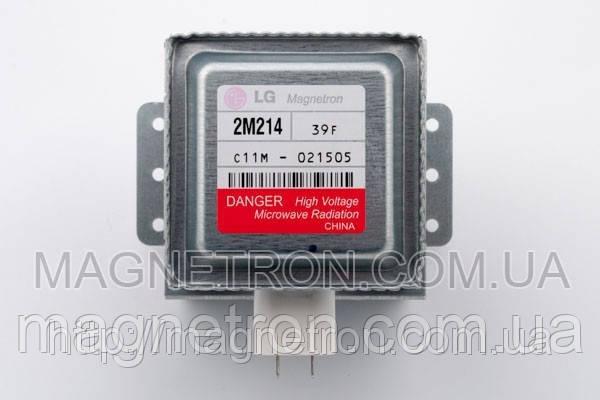 Магнетрон для СВЧ печи 2M214-39F LG (Китай) 2B71732G, фото 2