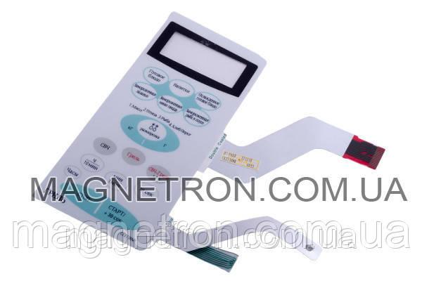 Сенсорная панель управления для СВЧ печи Samsung CE2738NR DE34-00193D, фото 2