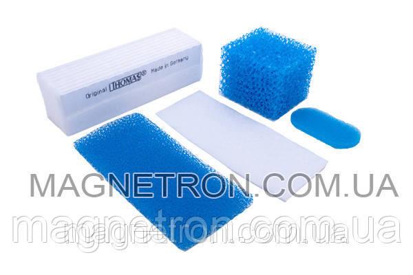 Комплект фильтров для серии Twin/Genius для пылесоса Thomas 787203