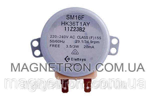 Двигатель для СВЧ печи SM16F-HK36T1AY 11Z23B2, фото 2