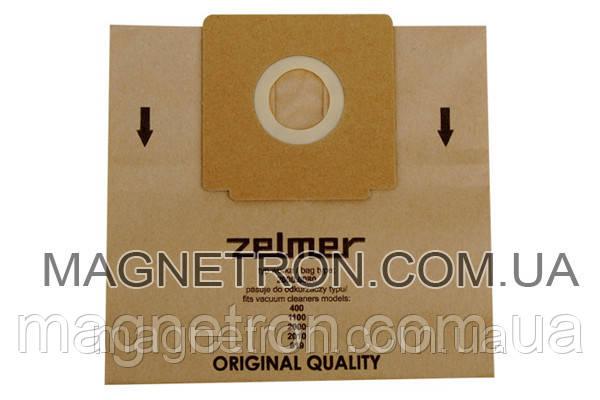Мешок бумажный (5шт) для пылесосов Zelmer 2000.0080 12000745, фото 2