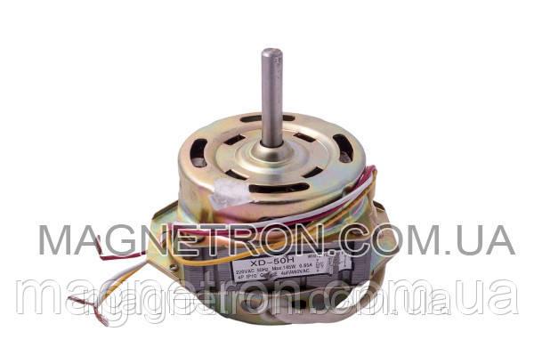 Двигатель мотор стирки для стиральной машины полуавтомат XD-50, фото 2