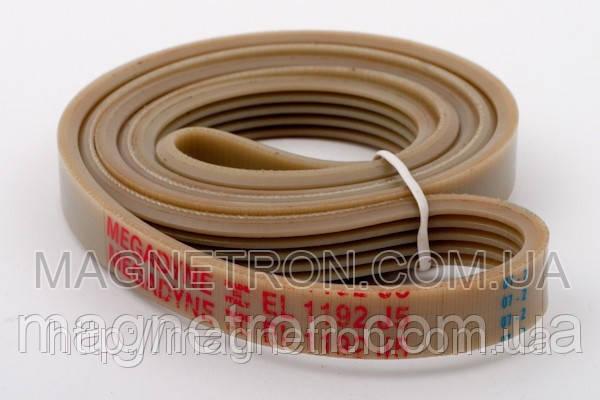 Ремень для стиральных машин EL 1192J5 481935818148, фото 2