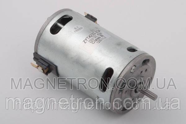Двигатель (мотор) для мороженицы ZYT4233-23A 50W, фото 2
