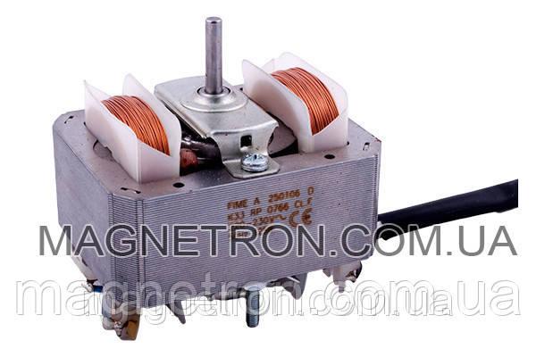 Двигатель (мотор) для вытяжки Fagor K33RP0760 CLF 250106 125W, фото 2