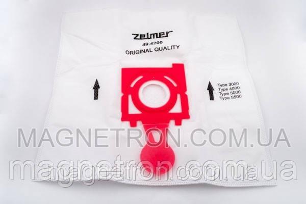"""Комплект мешков микроволокно """"SAFBAG"""" + фильтр ZVCA300B для пылесоса Zelmer (A494220.00) 12006468 (12002901), фото 2"""