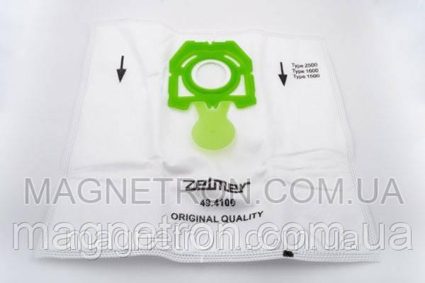 """Комплект мешков микроволокно """"SAFBAG"""" + фильтр ZVCA200B для пылесоса Zelmer (A494120.00) 12003419, фото 2"""