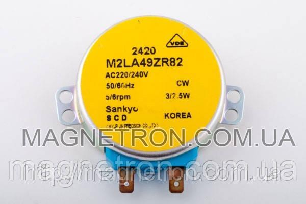 Двигатели заслонки холодильника Samsung M2LA49ZR82, фото 2