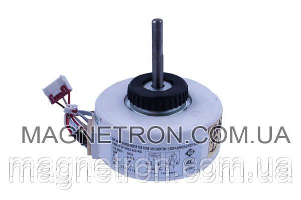 Двигатель (мотор) внутреннего блока FN20J-PG (YYR20-4A3-PG), фото 2