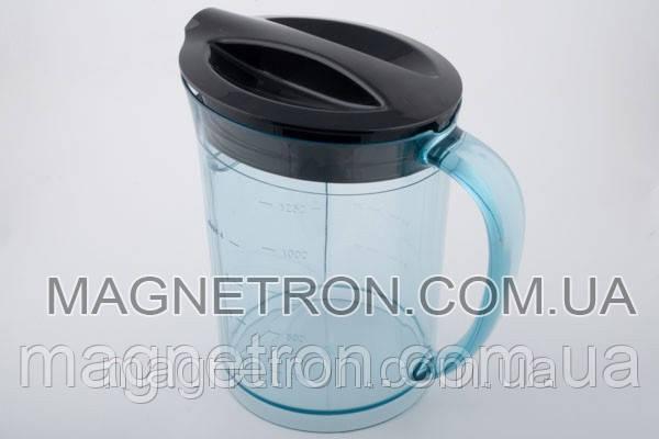 Чаша для сбора сока 1250ml + крышка для соковыжималок Moulinex JU599 SS-192616, фото 2