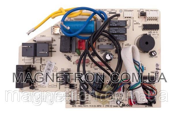 Модуль (плата) управления для кондиционера CE-KFR35G/AFY-V, фото 2