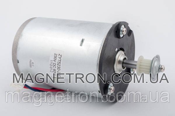 Двигатель (мотор) для хлебопечки ZUT5230-230, фото 2