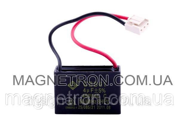 Конденсатор для кондиционера 4uF 450V, фото 2