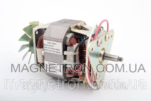 Двигатель (мотор) для соковыжималки RY8830M24, фото 2