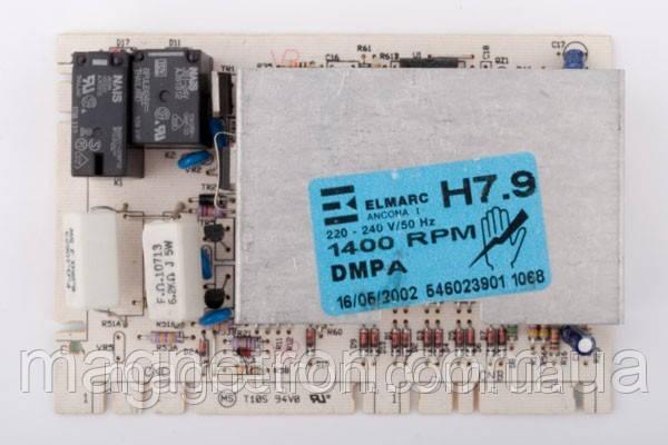 Модуль стиральной машины Ardo 546023901, фото 2