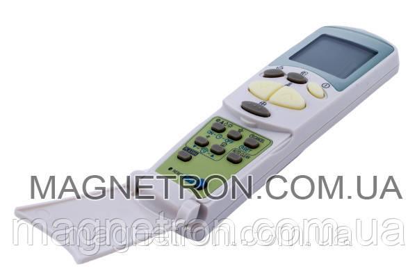Пульт для кондиционера LG 6711A90031Z, фото 2
