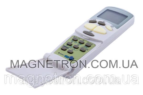Пульт для кондиционера LG 6711A90032Y, фото 2