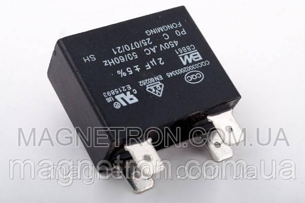 Конденсатор для кондиционера 2uF 450V, фото 2