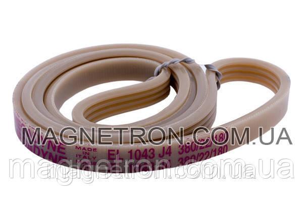 Ремень для стиральной машины 1043 J4, фото 2