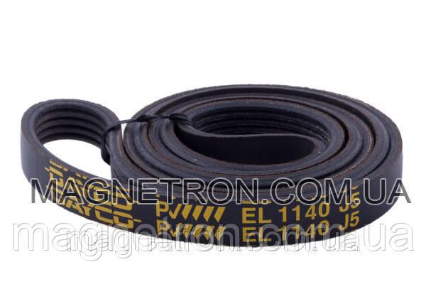 Ремень для стиральных машин 1140J5 EL, фото 2