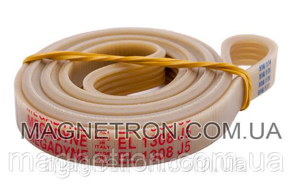 Ремень для стиральной машины 1308 J5, фото 2